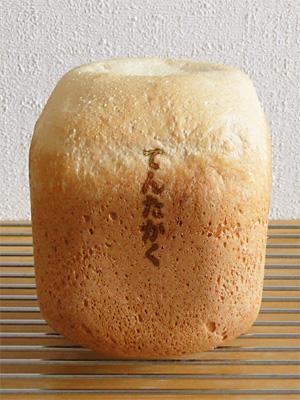 GOPANの富山県産てんたかくお米食パン