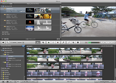 iMovie'11の動画編集画面