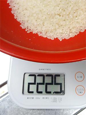 あきたこまちのお米の量