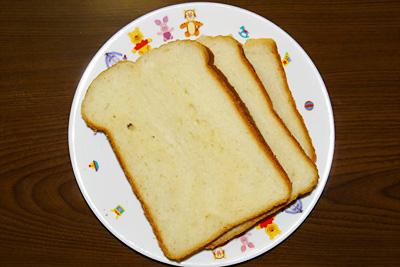 パネトーネマザー蜂蜜ヨーグルト食パンをスライス