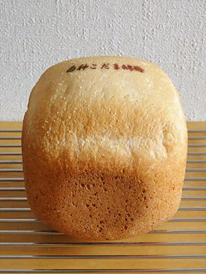 GOPANの白神こだま酵母お米食パンVer.2