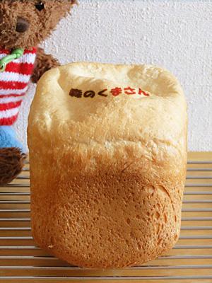 GOPANの森のくまさんお米食パン