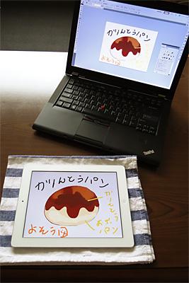 iPad2とPC。Adobe Eazel for Photoshopを使ってiPad2で描いた絵をPCに送信したところです