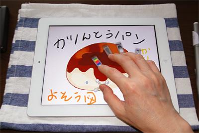 5本指でAdobe Eazel for Photoshopを操作。