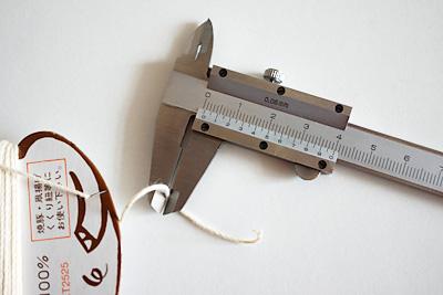 たこ糸の太さは0.7mm