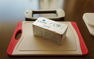 カルピスバター(無塩)450g