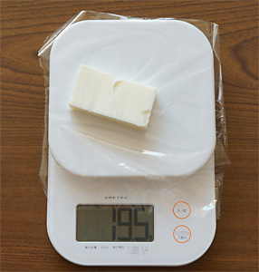 バター一切れ約20g