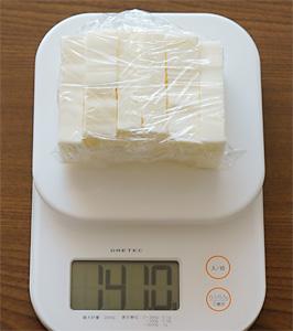 バター7切れひとかたまりで焼く140g