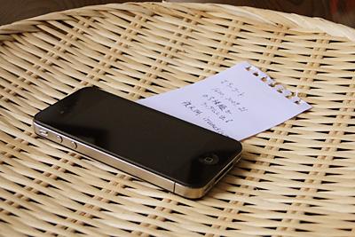 壊れたiPhone4。エラーコードとともに
