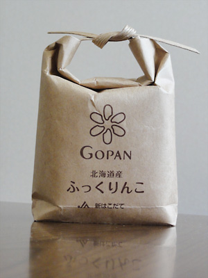 北海道産ふっくりんこ。1斤分のお米。