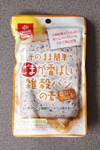 そのまま簡単ごまが香ばしい雑穀パンの素