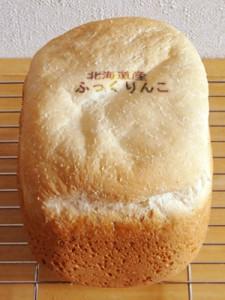 北海道産ふっくりんこの米食パン