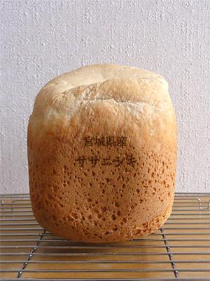 GOPANの宮城県産ササニシキお米食パン