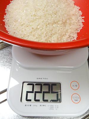 夢しずくのお米の量