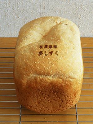 GOPANの夢しずくお米食パン
