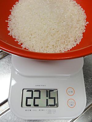 コシヒカリのお米の量