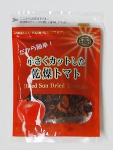そのまま使えるタイプの乾燥トマトチップ