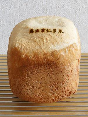 GOPANの奥出雲仁多米お米食パン