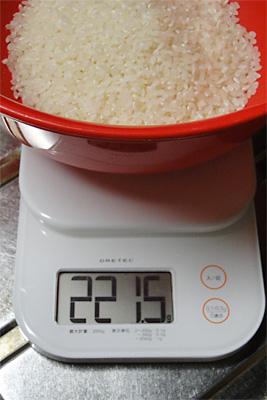 ひとめぼれのお米の量