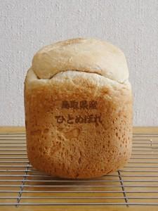 鳥取県産ひとめぼれ米食パン