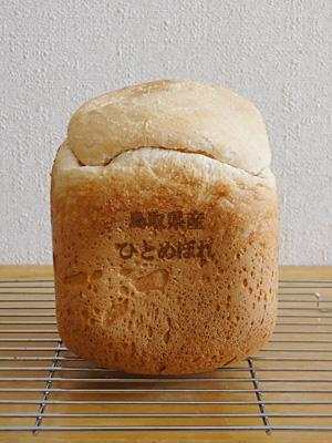 GOPANのひとめぼれお米食パン