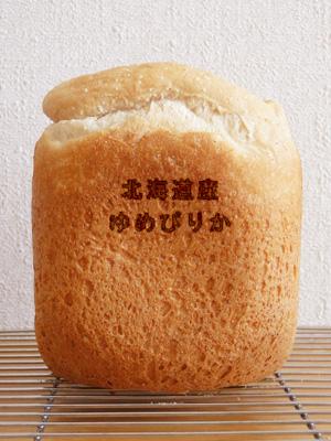 GOPANのゆめぴりかお米食パン