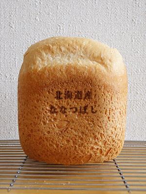 GOPANのななつぼしお米食パン