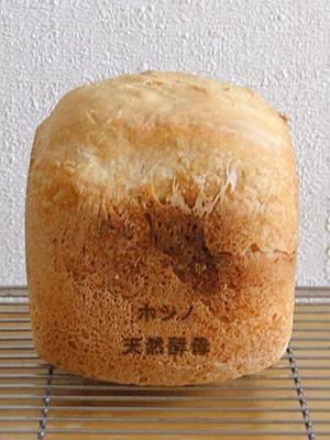 GOPANのホシノ天然酵母食パン