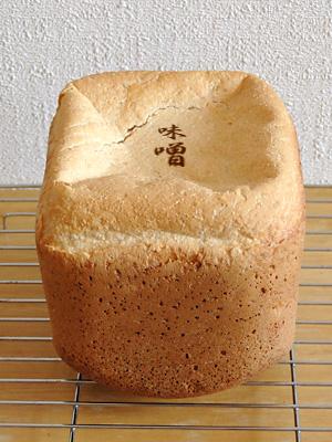 GOPANのお米みそ食パン