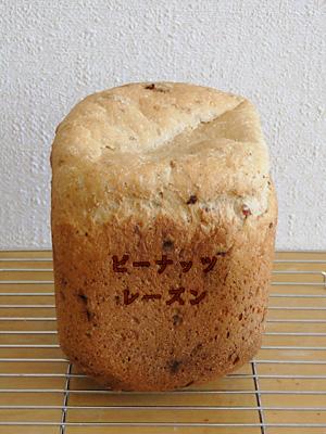 GOPANのピーナッツレーズンお米食パン