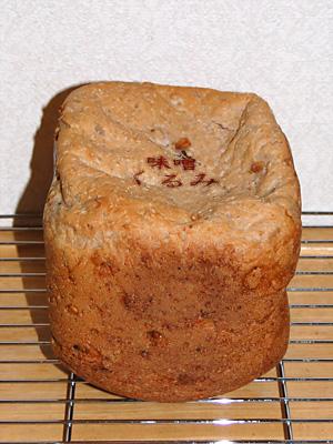 GOPANの味噌くるみお米食パン
