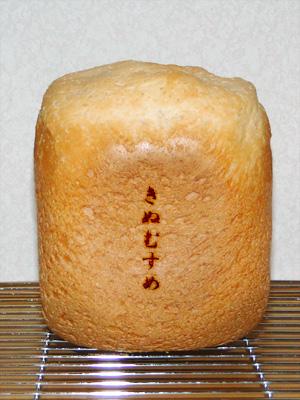 GOPANのきぬむすめお米食パン