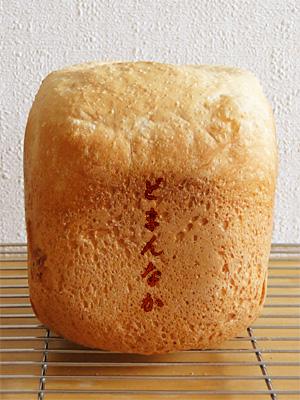山形県産どまんなかお米食パン