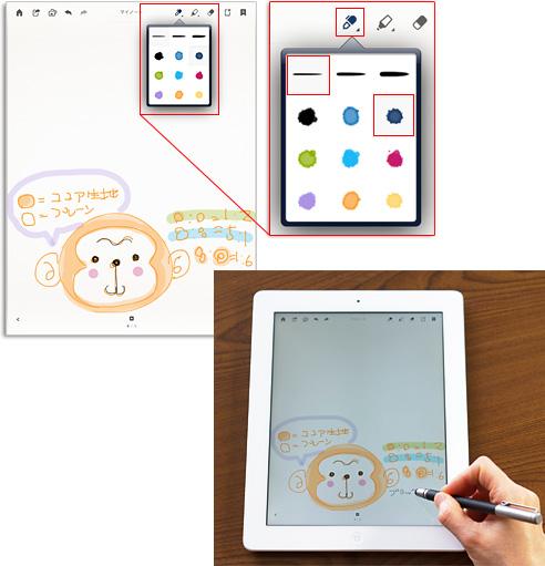 インクペンの太さと色を選び、文字や輪郭を描きます