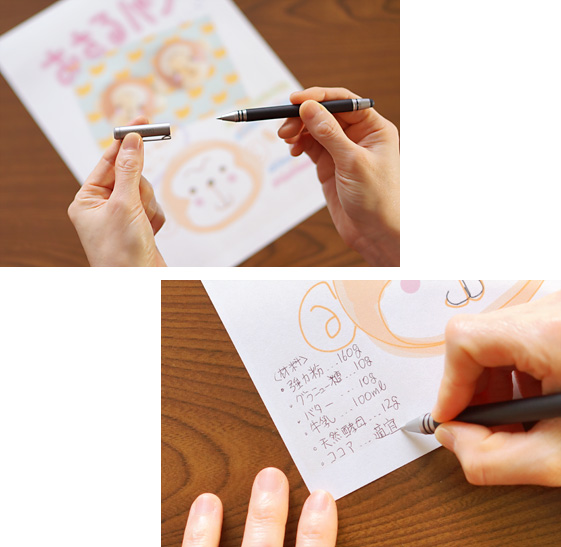 Bamboo Stylus duoのキャップを外すとボールペン! 材料のメモをボールペンでササッと書き足し