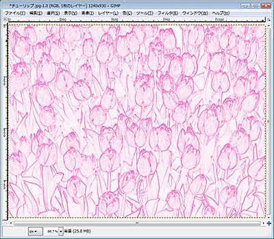 Step11までの手順でできたピンク色の包装紙画像です。