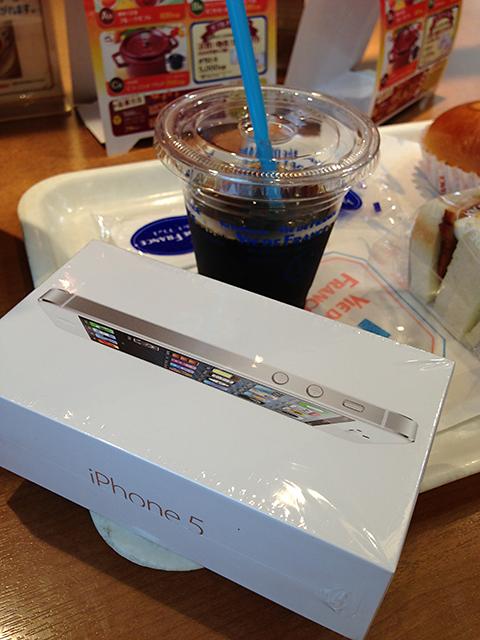 iPhone5で撮影したはじめての写真