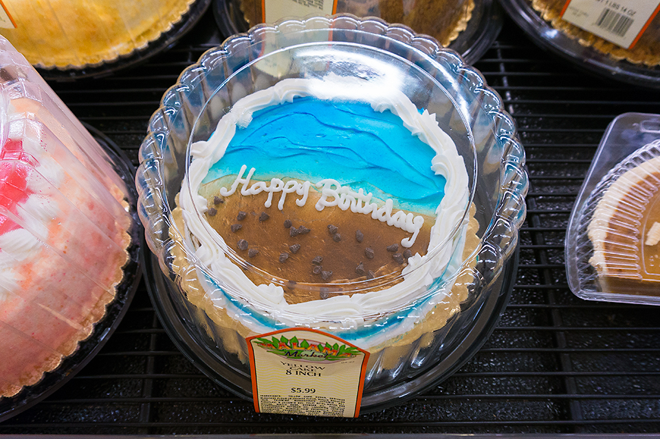 南の島のバースデーケーキ