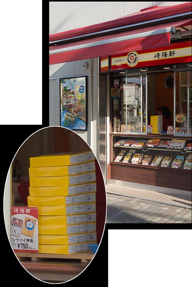 東京工場の売店のシウマイ弁当。パッケージに注目!