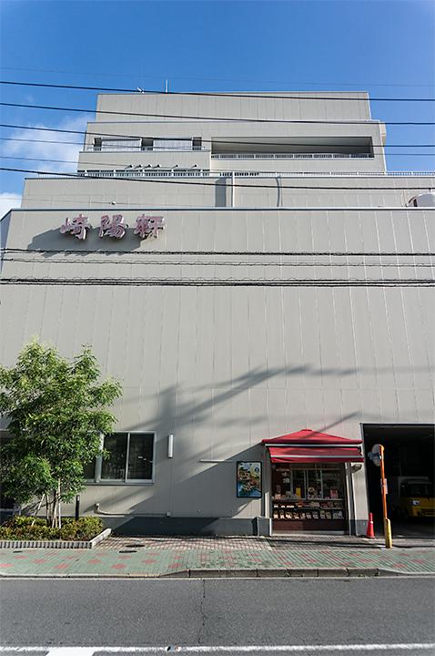 東京都江東区にある崎陽軒の工場。