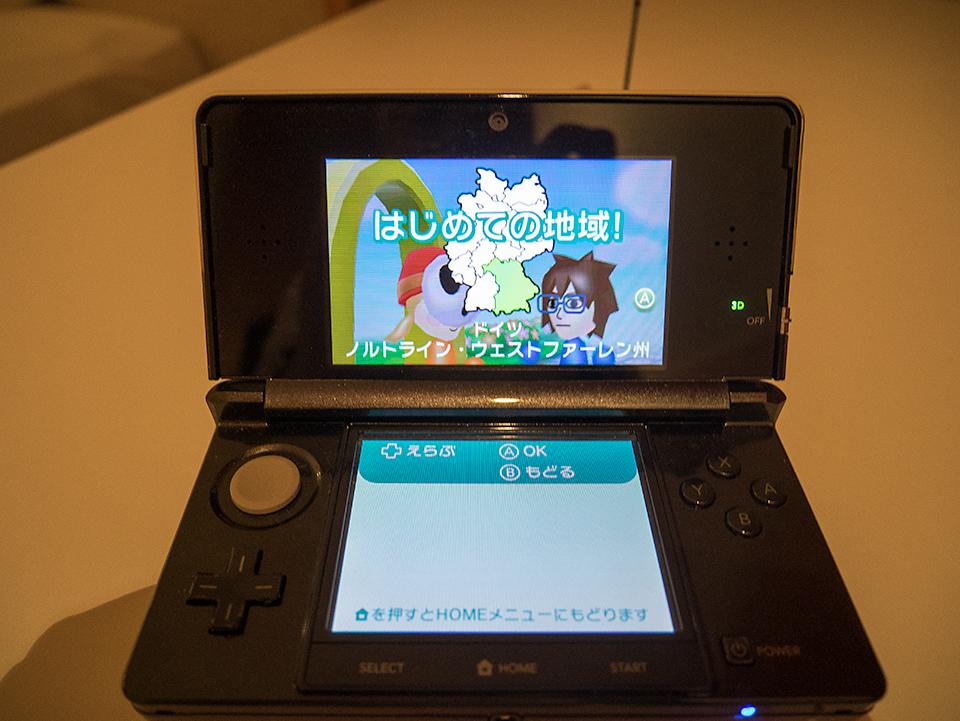 3DSのすれちがい通信。