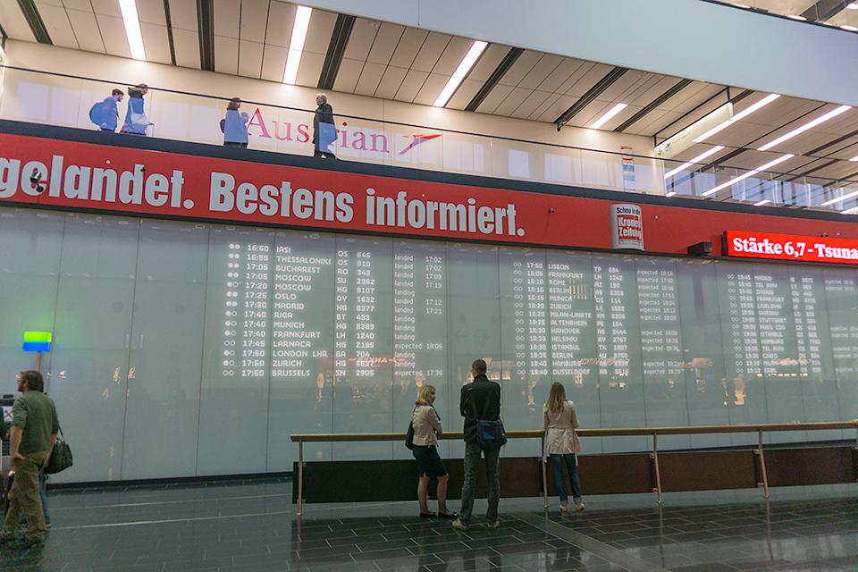 ウィーン空港ターミナル。かっこいいなぁ。