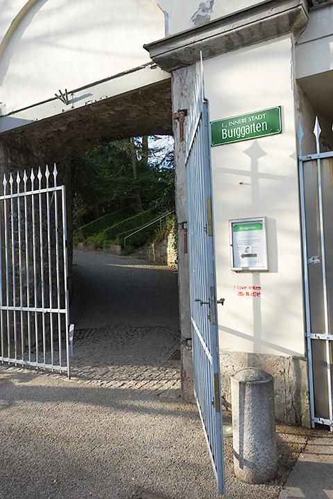 Burrggarten王宮の庭の出入り口。