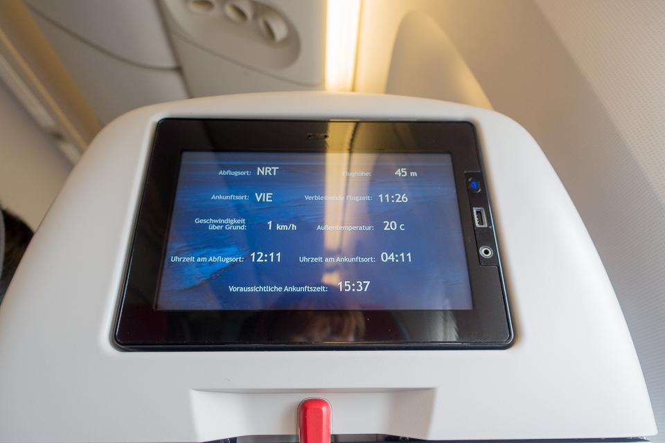 オーストリア航空の座席モニター