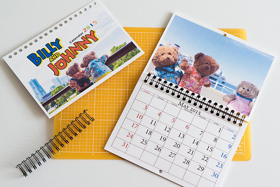ビリジョニカレンダー2015年版