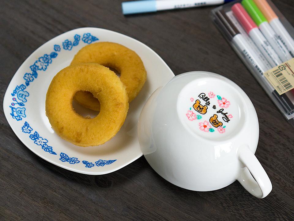 陶磁器用おえかきペンでお皿に焼き付け