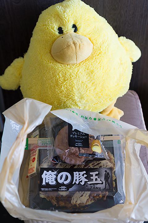 俺の豚玉に嬉しそうなひよこさん。プレミアムクッキーシューに卵はいってそうだけど…。いや、それ以前に豚玉の玉って…