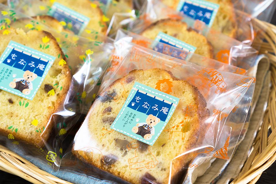 もなみ庵のフルーツパウンドケーキ
