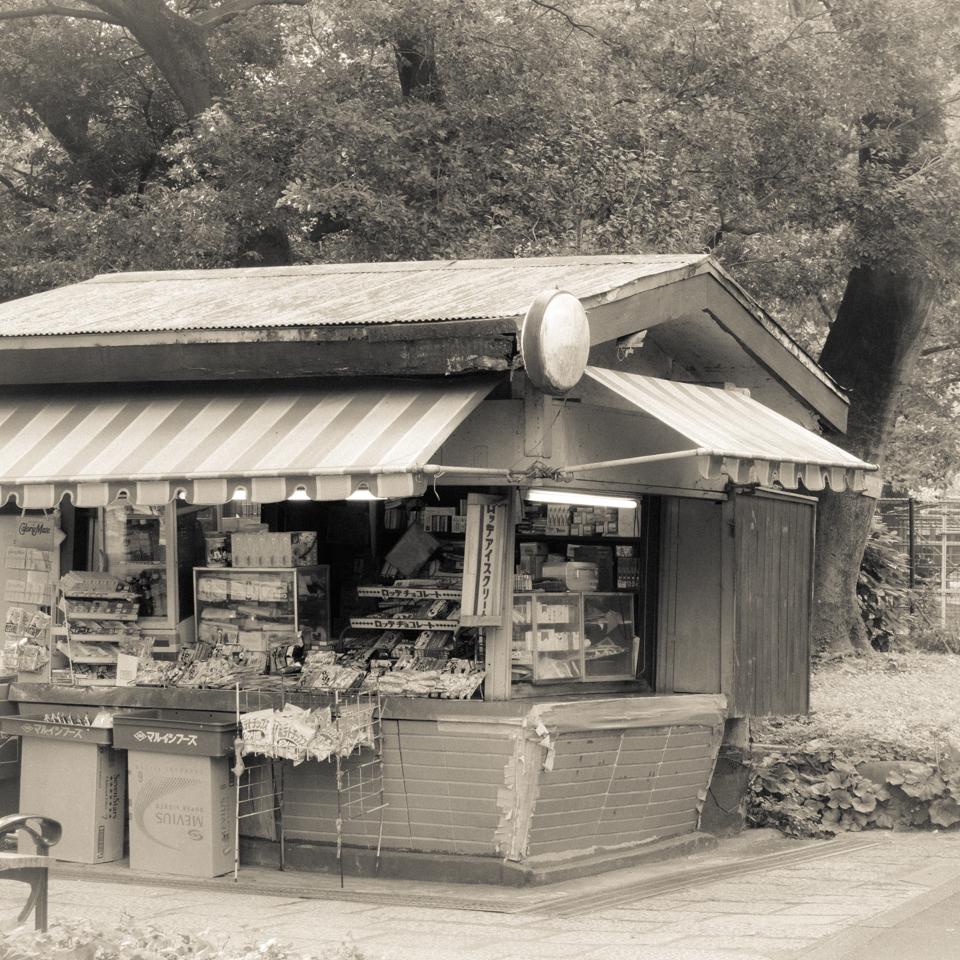 園内の売店。