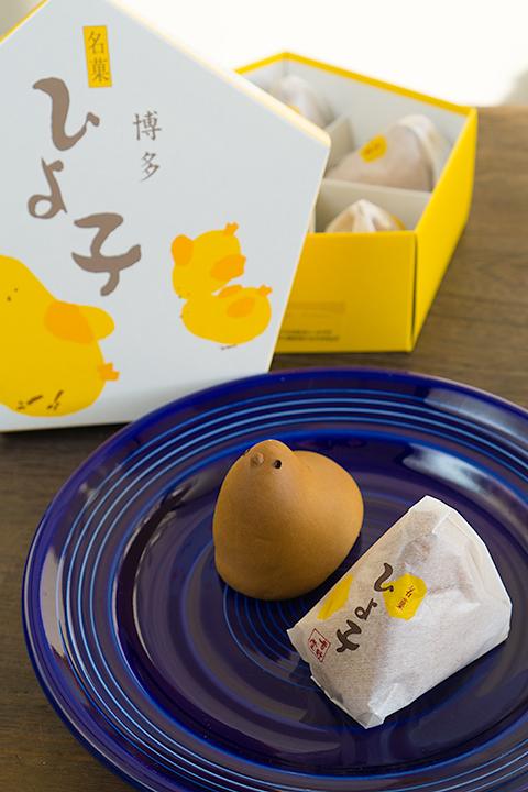 銘菓「博多ひよ子」